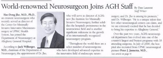 Minimally Invasive Neurosurgery , Minimally Invasive Spine and Brain